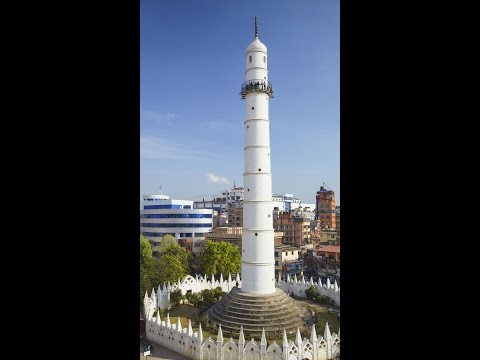 Dharahara Earthquake Fall Live Footage