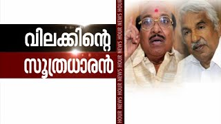 News Hour 14/12/15 Asianet News Channel