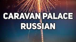 Caravan Palace - Russian (Lyrics / Lyric Video)