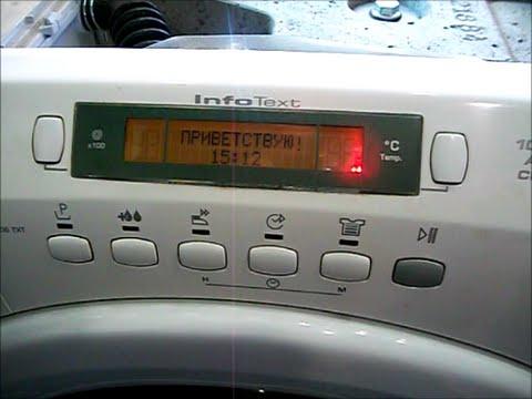 Ремонт стиральной машины Candy Grando. Error 2.