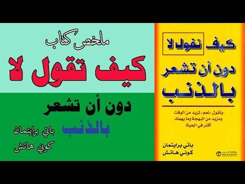 تحميل كتاب عيون الحكايات من قصص الصالحين ونوادر الزاهدين pdf