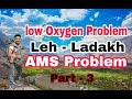 How to Prepare For Low Oxygen in Leh Ladakh I Preparation For AMS II Low Cost ladakh tour (part-3)
