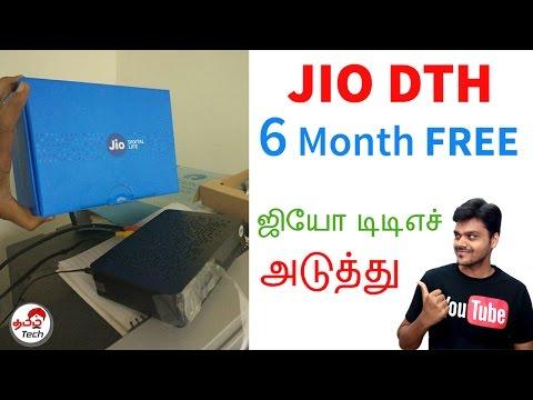 ஜியோ டிடிஎச் - JIO DTH Is NEXT : 6 Month Free Offer ? | Tamil Tech News