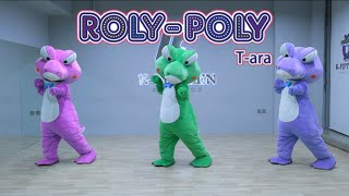 T-ARA(티아라) _ Roly Poly(롤리폴리) | 커버댄스 Dance Cover By  Crocodil…