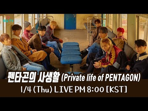 [heyoTV Live] 펜타곤의 사생활 3회 - Private life of 'Pentagon' #3 @ 180104 PM 08:00 (KST)