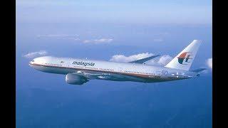 Расследование авиакатастроф-Пропавший самолет