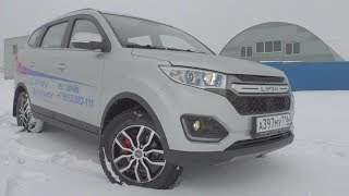 2018 Lifan Myway Test Drive