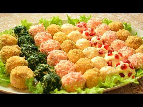 Праздничная закуска «Сырные шарики» 5 вкусных рецептов! Мамины рецепты