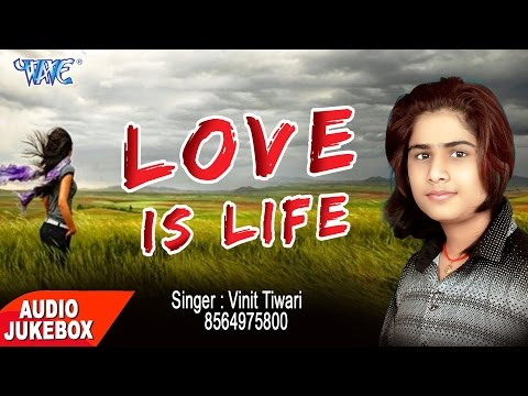 लभ इज लाइफ - Love Is Life - Vinit Tiwari - Audio JukeBOX - Bhojpuri Hot Songs 2017 new