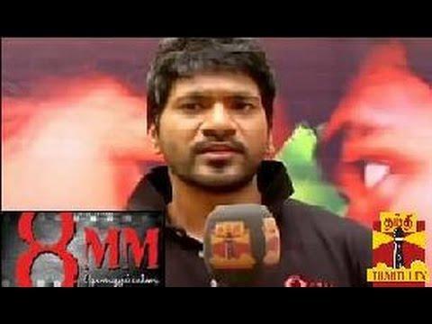 Interview With 8MM Movie Team - Thanthi TV