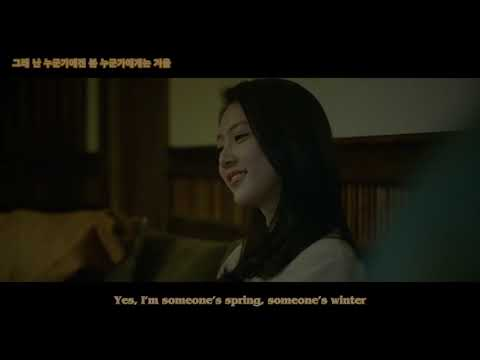 [Eng/Han] [MV] Lee Sora (이소라) - Song Request (신청곡) (Feat. SUGA Of BTS)