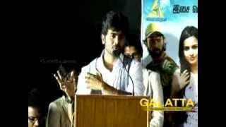 Kadhal Solla Aasai Audio and Trailer Launch - Part1