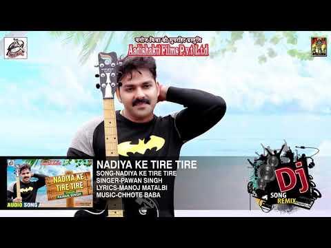Pawan Singh DJ Song 2018 || Dj Akash Creation