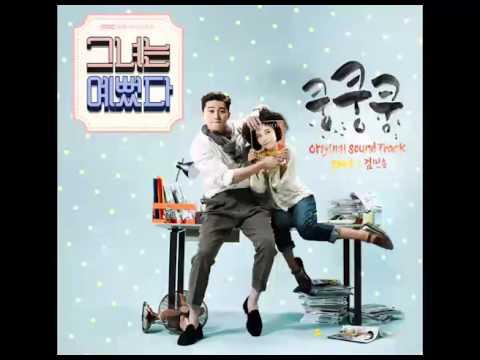 (DL MP3) Kim Min Seung – She Was Pretty OST Part.1 (Single)