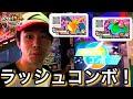 【特定のグレード4を2匹使うと!?】ラッシュコンボ! ポケモンガオーレ グランドラッシュ1弾 ゲーム実況 リザードン フシギバナ Pokemon Ga-ole Grand Rash 1 Game