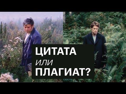 Фильм Зеркало (1974) смотреть онлайн бесплатно в хорошем