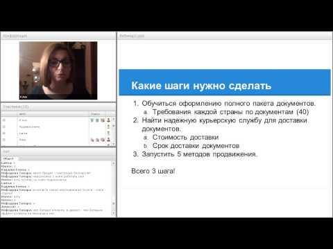 Видео Заработок на логистике в интернете