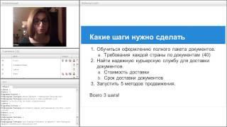 Алексей Евтушенко - Как зарабатывать Вконтакте от 50000 рублей в месяц [Тренинги 2]