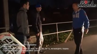 Stop a Douchebag - Baseball Russian-Style