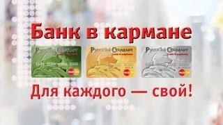 «Банк в кармане» -- Ваш персональный банк: вклады, платежи и переводы онлайн, скидки.(, 2013-10-10T13:07:08.000Z)