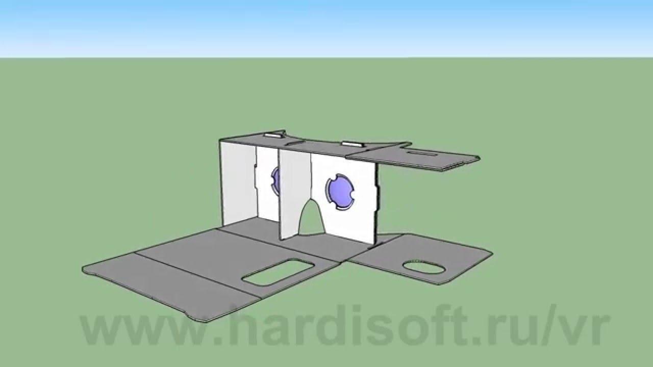 DIY How to make Google Cardboard v1