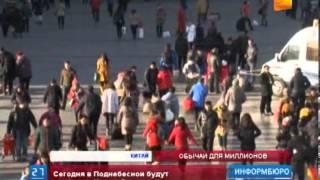 видео Новый год по Восточному (Китайскому) календарю 2017: какого числа