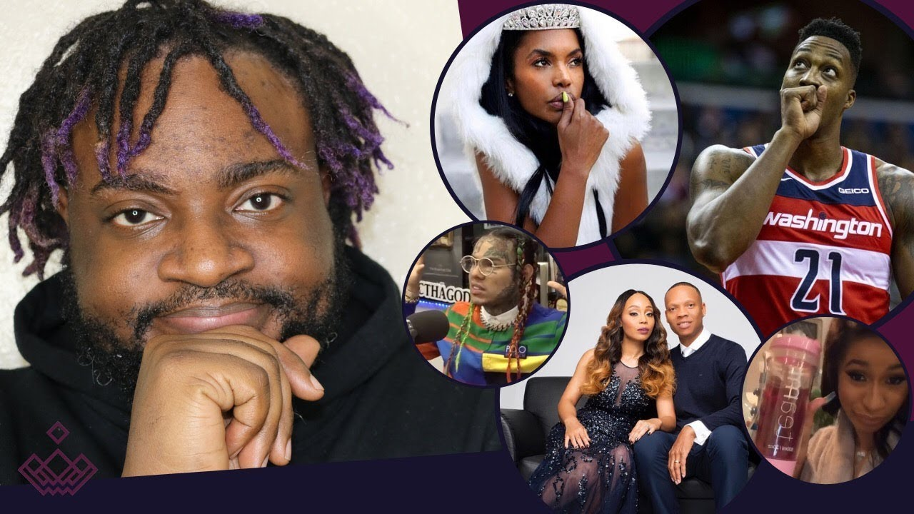 KingofRead: Dwight Howard, The Lion King Trailer, Kim Porter Home-Going, Tekashi, Cardi B & Jame