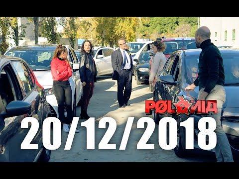 Polònia - 20/12/2018