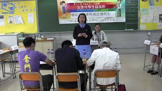 Publication Date: 2017-11-09 | Video Title: 171104增設消費劵有效改善民生(九龍四組︰九龍真光中學對