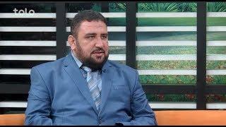 بامداد خوش - حال شما  - صحبت با داکتر سلیمان نثاری محقق طب اسلامی در مورد قلب