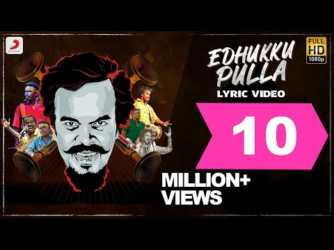 Edhukku Pulla  Anthony Daasan  Tamil Pop Songs 2019  Tamil Folk Songs  Tamil Gana Songs