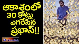 Prabhas 30 crore Sky  fight in sujith direction | Latest Telugu Film News 2016|Top Telugu Media