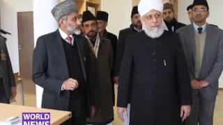 Hazrat Mirza Masroor Ahmad opens Jamia Ahmadiyya, Germany