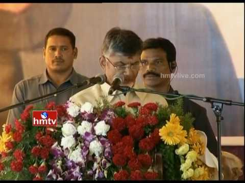 World's Indigenous Peoples Day 2017 | AP CM Chandrababu Speech | HMTV
