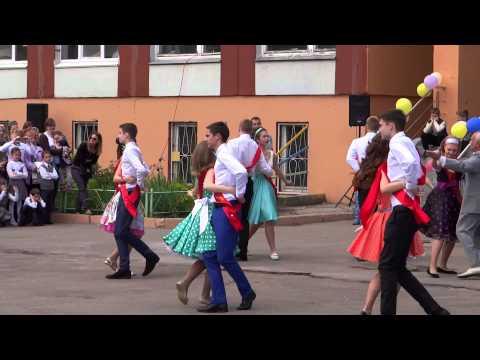 Выпускной 2015 МАОУ СОШ №45 Калининград