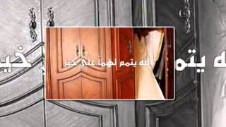 بطاقة دعوة زواج عبد الرحمن وخديجة