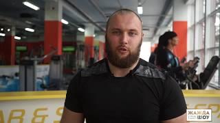 ЖАЖДА - Артем Решетников