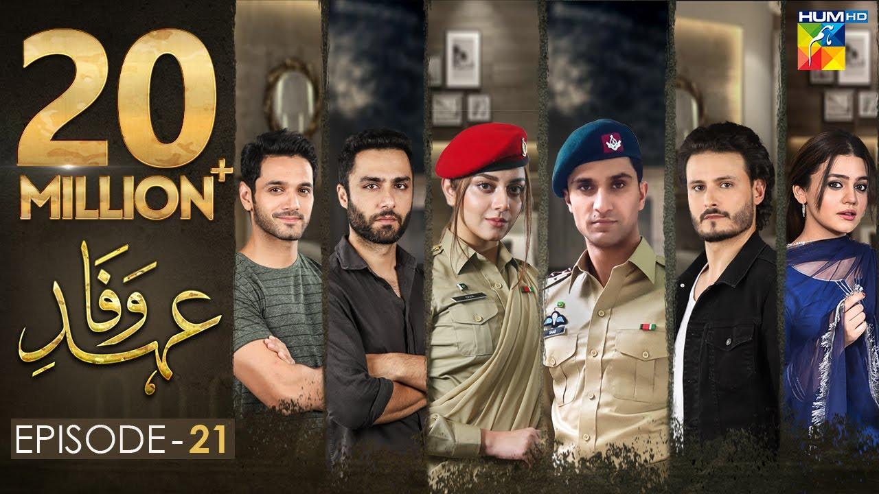 Download Ehd e Wafa Episode 21   English Sub   Digitally Presented by Master Paints HUM TV Drama 9 Feb 2020