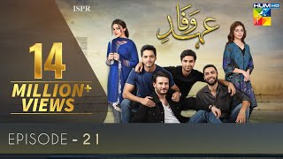 Ehd e Wafa Episode 21 - Digitally Presented by Master Paints HUM TV Drama 9 February 2020