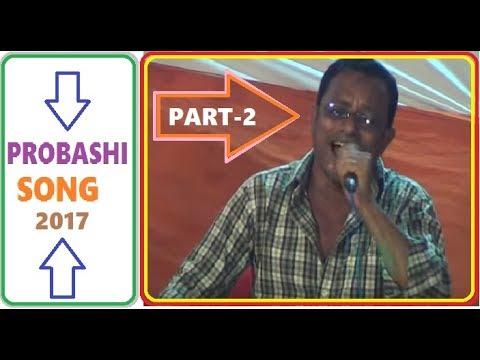 তুই হইলা শপথ গরি,বন্দু তোয়ারে ভালবাসী,CTG NEW SONG 2017,CHITTAGONG LOCUL SONG,CTG BANGLA 14