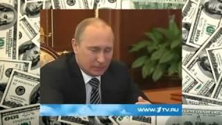 Путин и Медведев сдерживают смех
