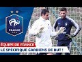 Entraînement spécifique gardiens de but, Equipe de France I FFF 2019