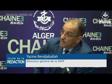 Yacine Bendjaballah Directeur général de la SNTF