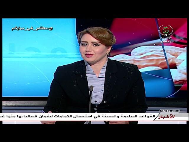 برنامج الساعة المحلية على التلفزيون الجزائري: الفلاحة الصحراوية الثروة الواعدة 17 ماي 2020