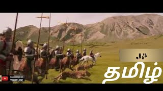 Narnia movie || climax battle part-2 in TAMIL