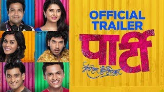 Party | Official Trailer | 7 Sept | Marathi Movie