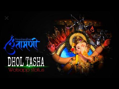 ¦¦-status-58-¦¦-dhol-tasha-¦-watsapp-status-¦-ganesh-chaturti-2019-¦-chinchpokli-cha-raja-¦-dj-aidc