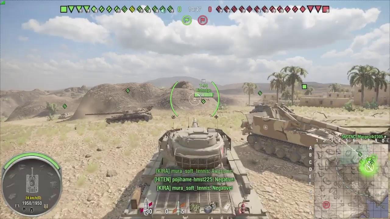 Random World Of Tanks Part 46: Server Problems