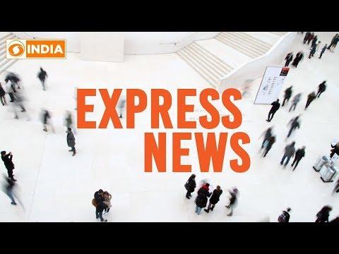 Express News | 100 news stories under 30 minutes | 29.10.2019