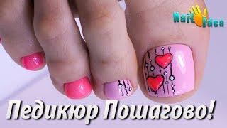 ❤ПЕДИКЮР дизайн с Сердечками❤Роспись ногтей гель-лаками❤ Простой дизайн ногтей на день Св. Валентина